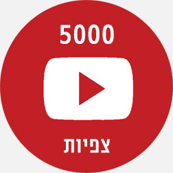 5000Yotube
