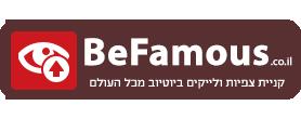 קידום ביוטיוב BeFamous.co.il